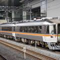 Photos: s2237_東海道本線2025D特急ひだ25号_キハ85-201他_京都_t