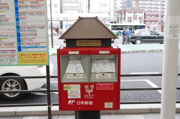 s3242_奈良駅東口前の郵便ポスト_大和路おもいで発信ポスト