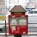 Photos: s3242_奈良駅東口前の郵便ポスト_大和路おもいで発信ポスト