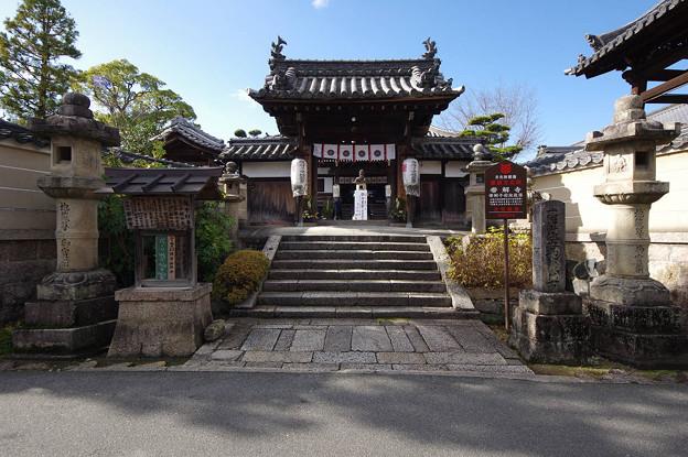 s3330_帯解寺