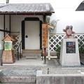 s3425_大和郡山市箱本十三町観光案内所と金魚鉢