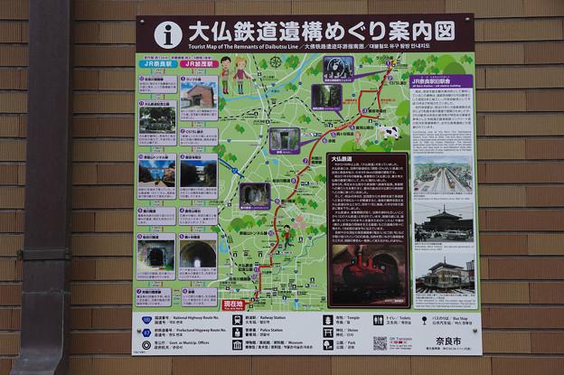 Photos: s3243_大仏鉄道遺構めぐり案内図