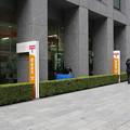 Photos: s4971_日本橋南郵便局_東京都中央区