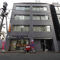 s4995_日本橋本町郵便局_東京都中央区