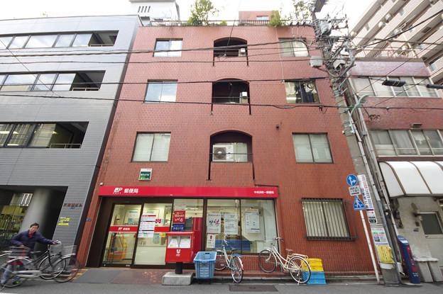 s5020_中央浜町一郵便局_東京都中央区