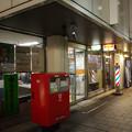 s5033_東京シティターミナル内郵便局_東京都中央区