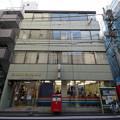 s5046_日本橋人形町郵便局_東京都中央区