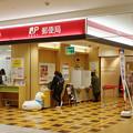 s5067_錦糸町パルコ内郵便局_東京都墨田区