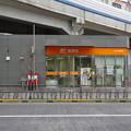Photos: s5488_二子玉川郵便局_東京都世田谷区