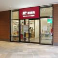 s5534_グランベリーパーク郵便局_東京都町田市