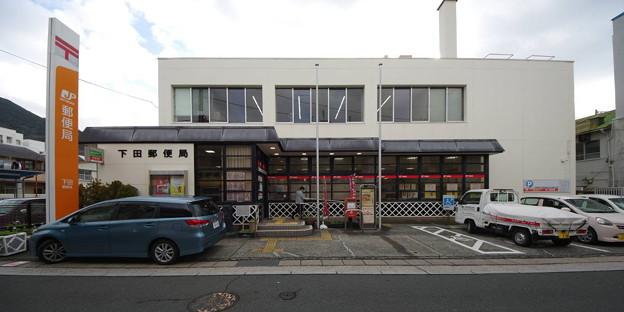 s4807_下田郵便局_静岡県下田市_c