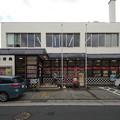 Photos: s4807_下田郵便局_静岡県下田市_c