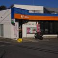Photos: s5349_相模原鵜野森郵便局_神奈川県相模原市南区