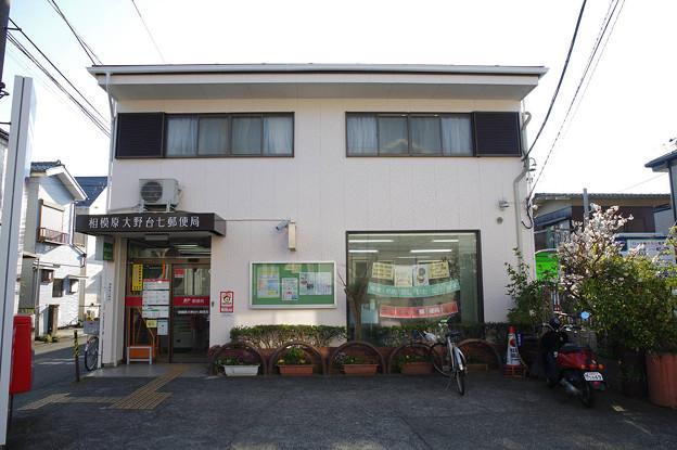 s5351_相模原大野台七郵便局_神奈川県相模原市南区