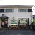 Photos: s5351_相模原大野台七郵便局_神奈川県相模原市南区