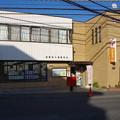 Photos: s5354_相模原古淵郵便局_神奈川県相模原市南区_t