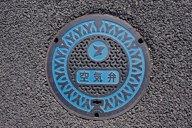 s4488_いすみ市マンホール_上水道空気弁