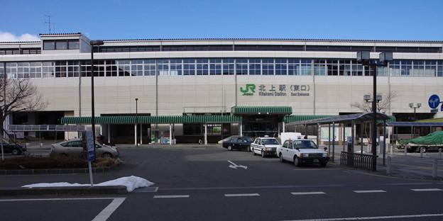 Photos: s5165_北上駅東口_岩手県北上市_JR東_rt