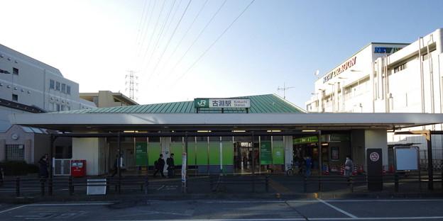 s5359_古淵駅_神奈川県相模原市南区_rt