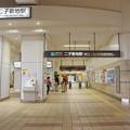 Photos: s5507_二子新地駅_神奈川県川崎市高津区