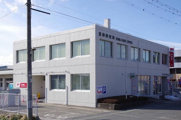 s5217_東和郵便局_岩手県花巻市_t