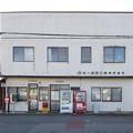 Photos: s5230_島簡易郵便局_岩手県花巻市_休業日_t