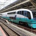 Photos: s4944_JR東クロ250-4他RE-4編成_東京_t