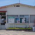 Photos: s7302_多賀城郵便局_宮城県多賀城市_t
