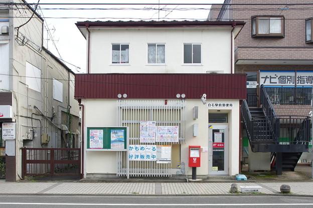 s7482_白石駅前郵便局_宮城県白石市_t