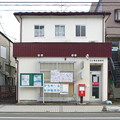 Photos: s7482_白石駅前郵便局_宮城県白石市_t