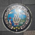 Photos: s7051_日立市マンホール_カラー