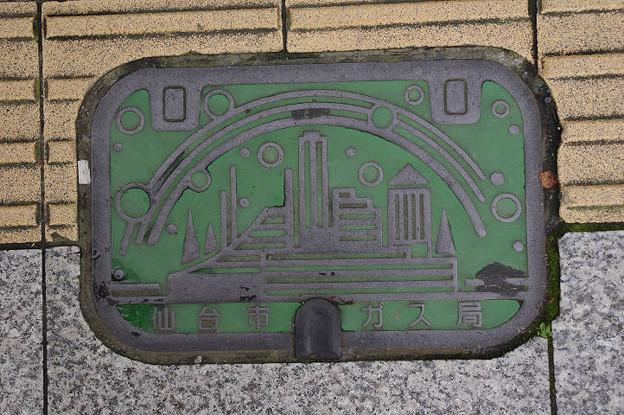 s7201_仙台市ガス局マンホール