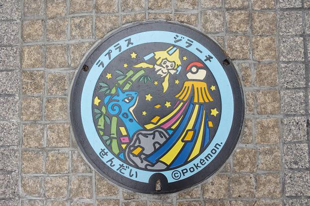 s7249_仙台市マンホール_ラプラスジラーチ柄
