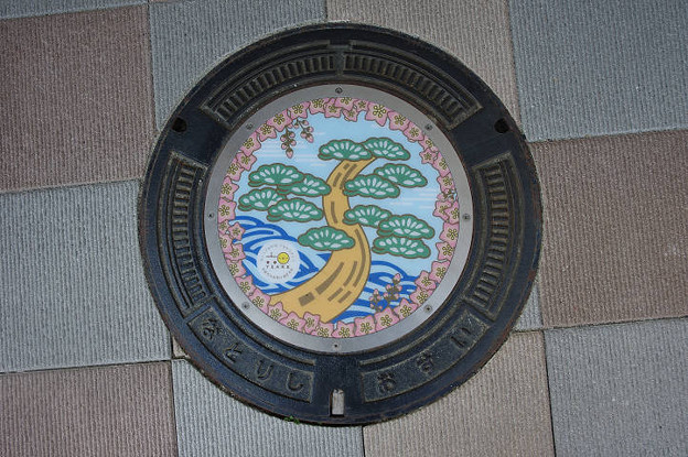 s7415_名取市マンホール_おすい_カラー