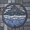 Photos: s7887_富士市マンホール_おすい_凸部カラー