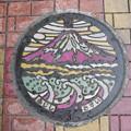 Photos: s7947_富士市マンホール_おすい_凹部カラー5色