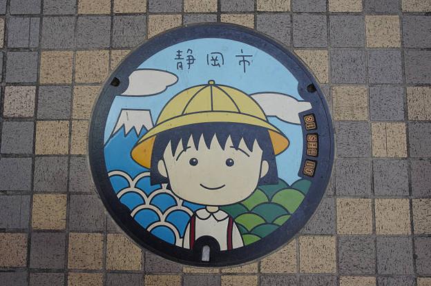 s8017_静岡市マンホール_ちびまる子ちゃん黄色帽子柄