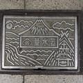 Photos: s8051_静岡市量水器蓋