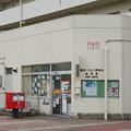 s5859_横浜いちょう団地内郵便局_神奈川県横浜市泉区_t