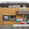 s5870_横浜日向山郵便局_神奈川県横浜市泉区_t