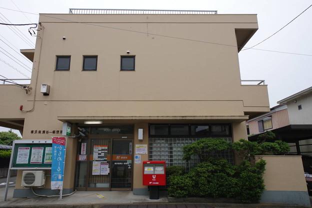 s5872_横浜南瀬谷一郵便局_神奈川県横浜市瀬谷区_c