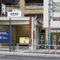 s6591_泉岳寺駅A2地下入口_東京都港区_都営・京急_t