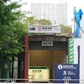 s6594_泉岳寺駅A1地下入口_東京都港区_都営・京急_t