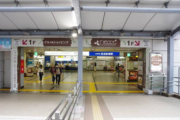 s6135_京成船橋駅東口JR側_千葉県船橋市_京成