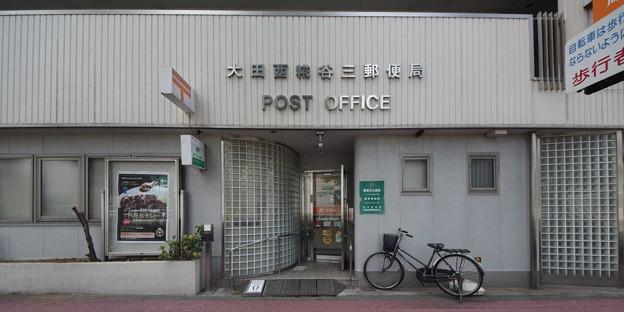 Photos: s7674_大田西糀谷三郵便局_東京都大田区_ct