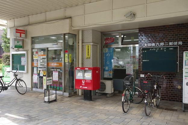 Photos: s7637_大田南六郷二郵便局_東京都大田区