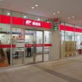 Photos: s7624_アロマスクエア郵便局_東京都大田区