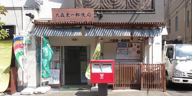 Photos: s7685_大森東一郵便局_東京都大田区_ct