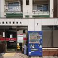 s7683_大田東四郵便局_東京都大田区