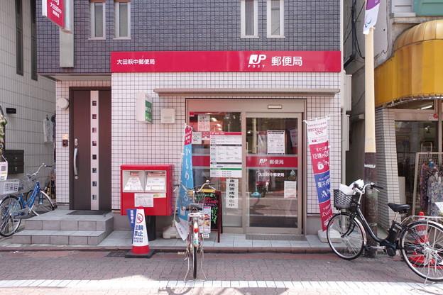 Photos: s7642_大田萩中郵便局_東京都大田区_c